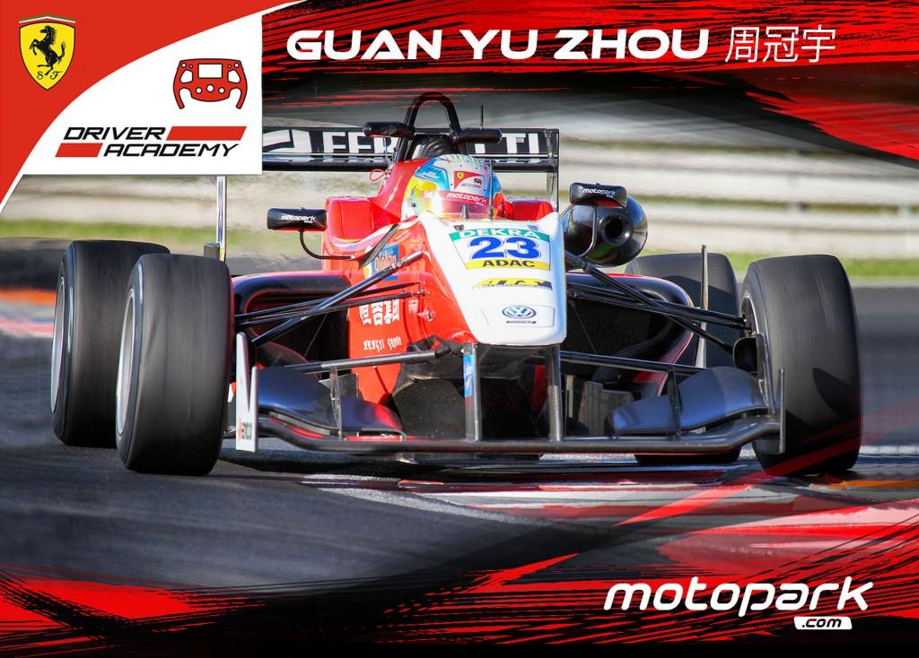 Autogrammkarte des Formel 3-Piloten Guan Yu Zhou.